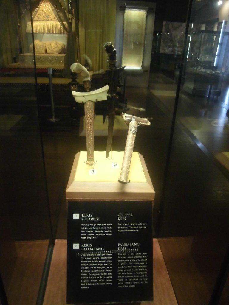 Koleksi Keris di Muzium Negara
