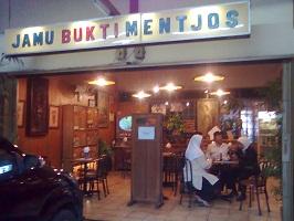 Jamu Bukti Mentjos. Dok: www.wisataseru.com